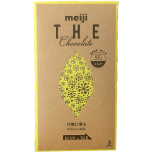 Meiji THE - Brilliant Milk