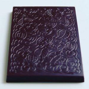 Karuna Chocolate Bar 2021